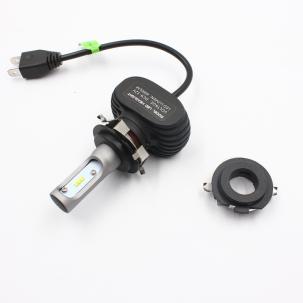 h7 adapter (6)